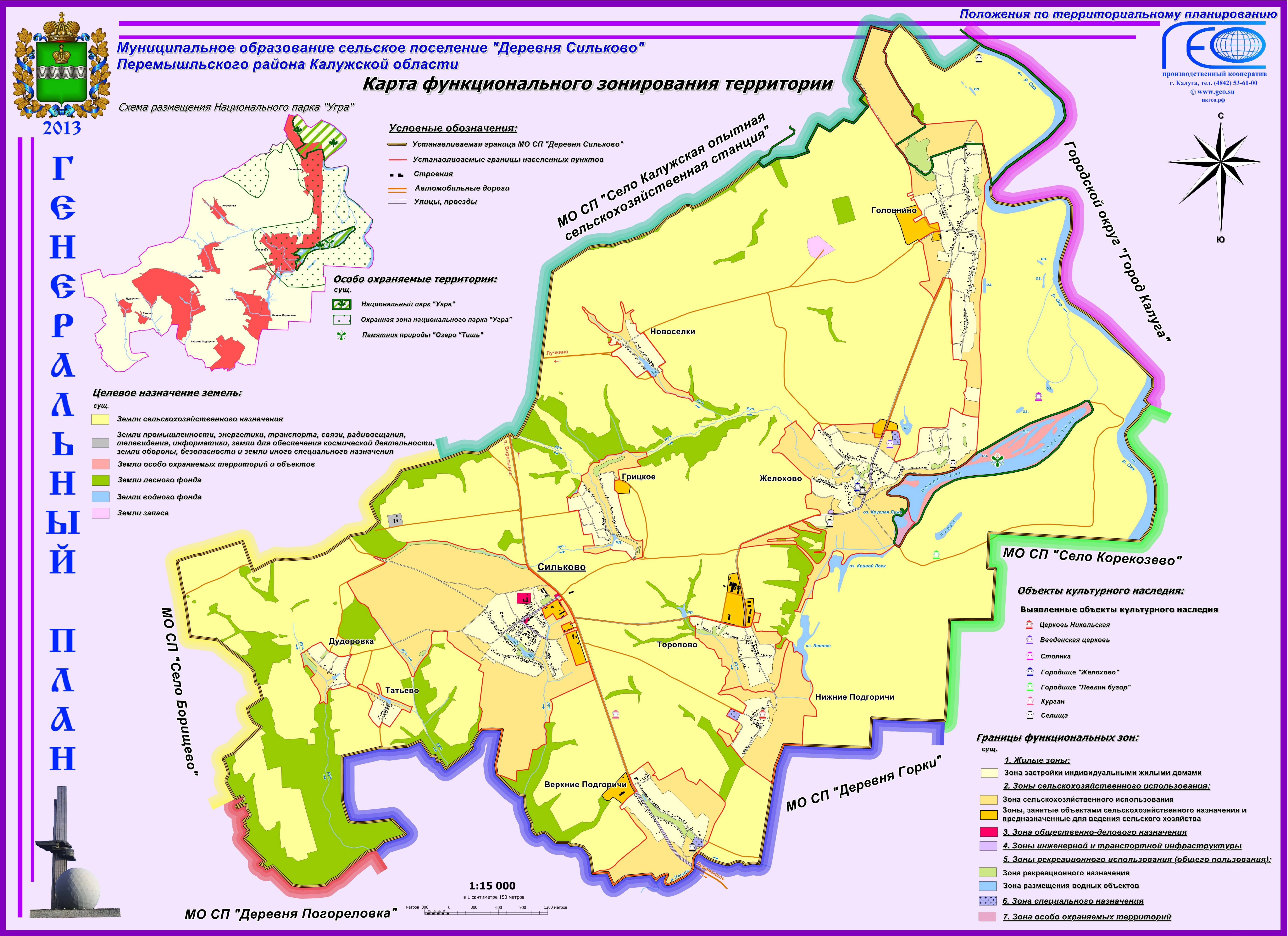 Деревня спорное бабынский район показать на карте