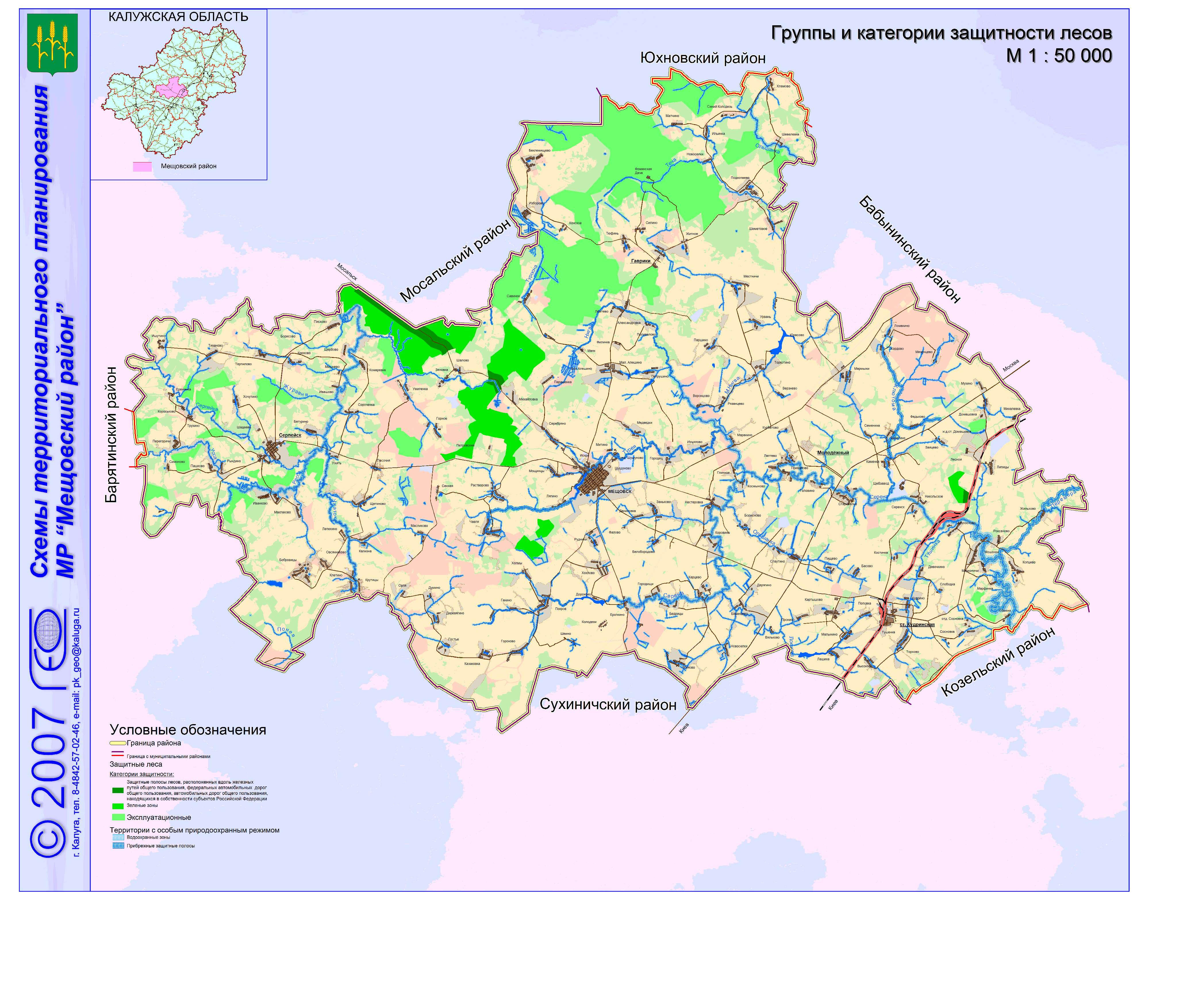 Карта Калужской области Районы Калужской обл Подробная