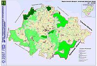 Земли лесного фонда и категории защитных лесов