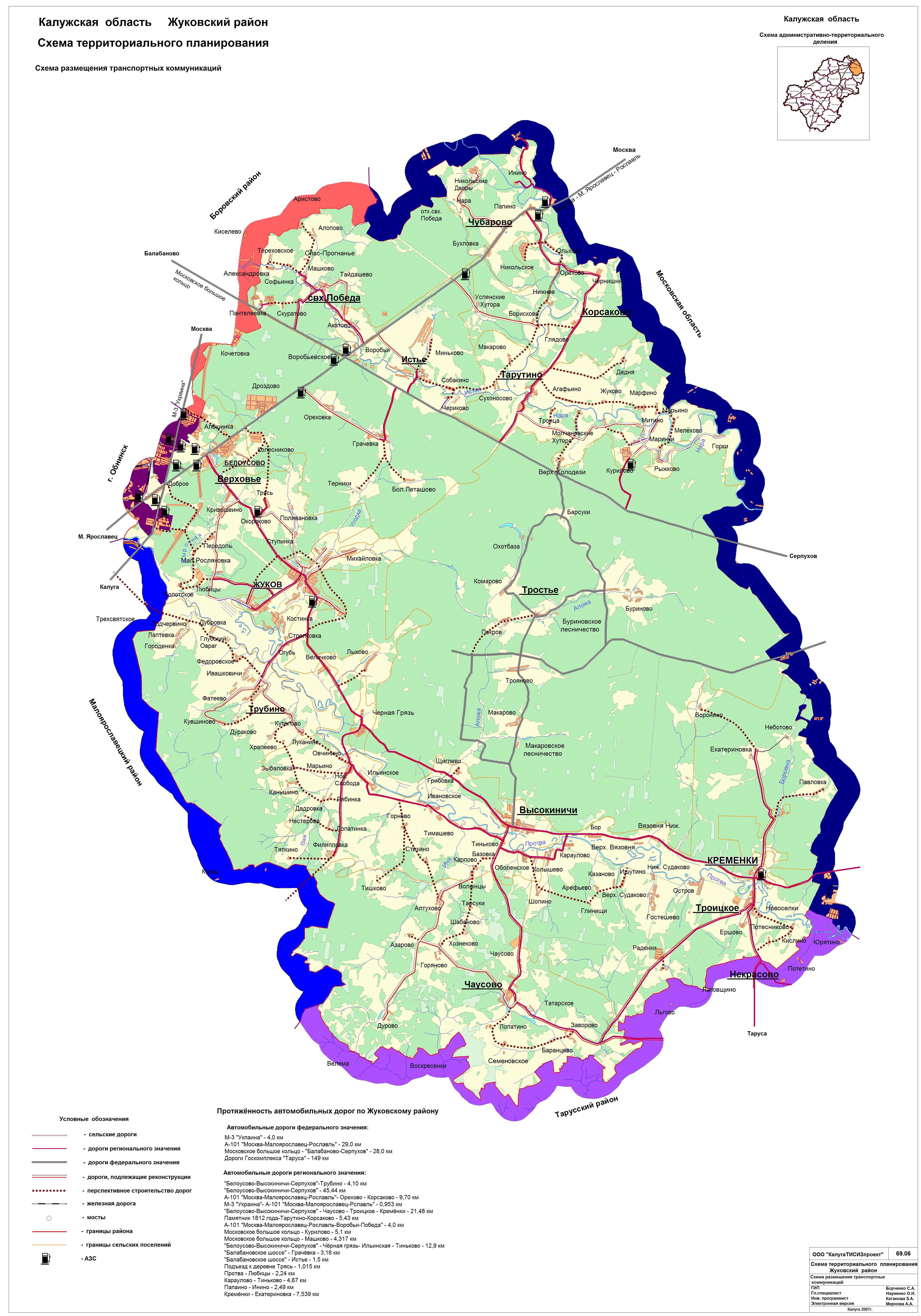 калужская область карта районы только удобно